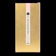 Sencha Karigane Sakura