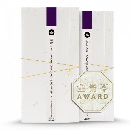 Kamairicha Award Set