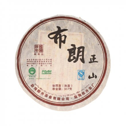 Pu Erh Tee - Shou Bu Lang Zheng Shan 2010