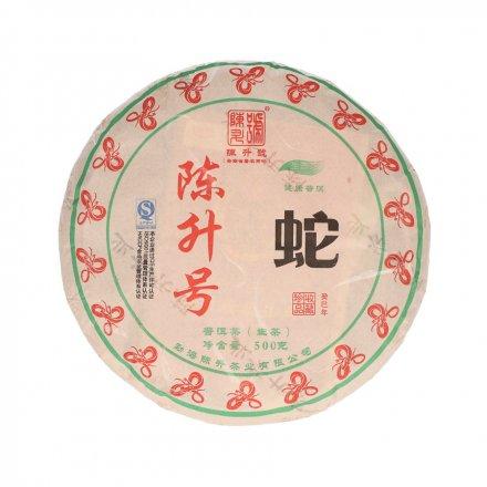 Pu Erh Tee - Sheng Bu Lang She 2013