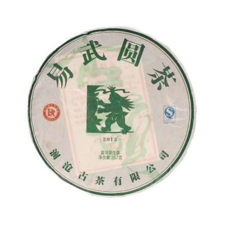 Pu Erh Tee - Sheng YI WU 2013 357g Cake