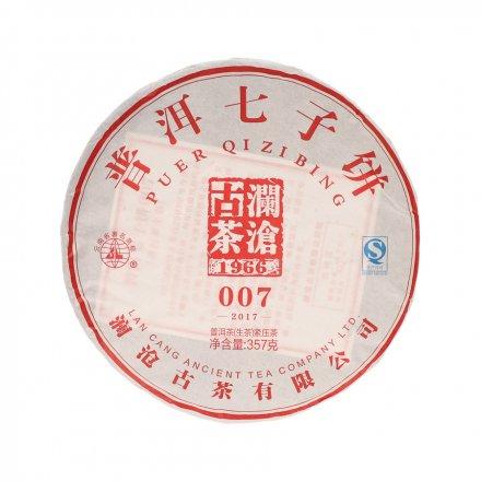 Pu Erh Tee - Sheng Jing Mai Lancang Gu 2017 357g Cake pest.frei